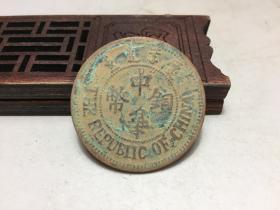 3N69 中华铜币 农村收来的老钱证 铜板 铜元 铜币 铜圆 收藏 藏币 古钱币收藏