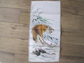 """杭州都锦生织锦------上世纪七十年代,上山虎""""五彩织锦(5 7× 27 cm)"""