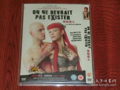 保险套人   DVD