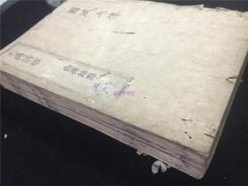 和刻本《毛传诗经》12卷合订2册全,江户时期尚德馆点校版,注疏字体古拙