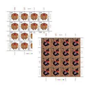 2016-1 猴年邮票第四轮生肖邮票 猴大版票