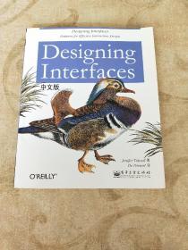 Designing Interfaces中文版:界面設計精髓