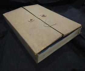 乾隆甲戌脂砚斋重评石头记 线装1函2册全 1962年台湾商务版