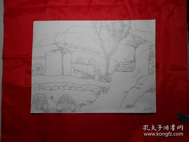 《陕北农户》先锋画家?亦  90年代速写12幅