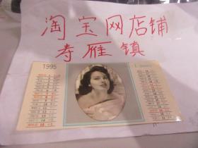 中国邮政贺年(有奖)明信片获奖纪念1998