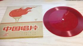 小薄膜中国唱片---小提琴独奏(千年铁树开了花)
