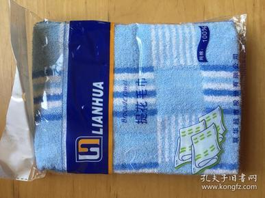 联华超市监制 提花毛巾 亚飞织物厂   100%纯棉(蓝)