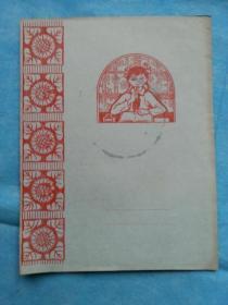 岁月留痕42---老笔记本封面