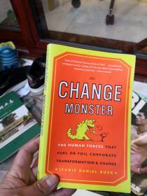 the change monster       新GG3