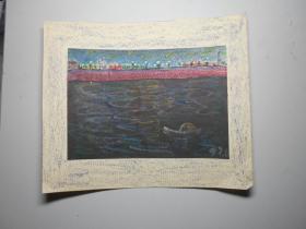 《海河夜景》两幅 (画家佚名  90年代蜡笔画)