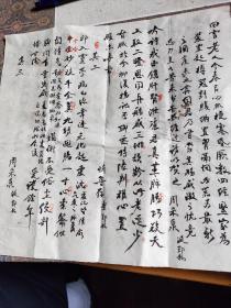 姘戝浗灏嗕粙鐭冲箷鍍氳鎯犲父(1899涓�1994)姣涚瑪鎶勮瘲璇楃浜岄〉(姝e弽浜岄潰涔�)8寮�