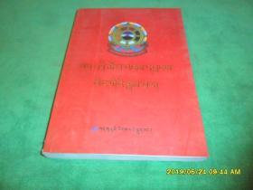江永桑格大师传(藏文)