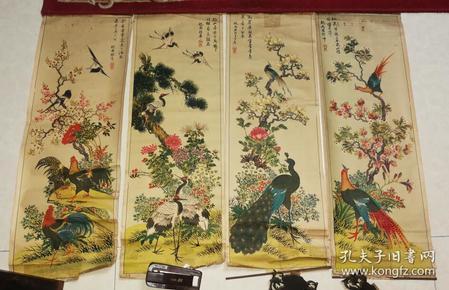 年底特惠民国上海徐胜记出品年画四条屏一套金花鸟屏包老少见品种
