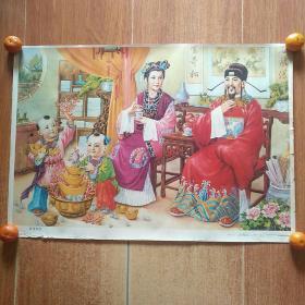 年画:富贵满堂(天津杨柳青画社出版)宗万华作。