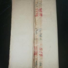 【草纸或毛边纸】建国初期或民国出品老纸 42*47cm58张,四周都有刀口印
