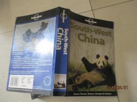 SOUTH-WEST CHINA中国西南部   实物图  品自定   32开  13-1