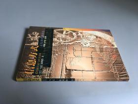 文化和传播译丛:信息方式---后结构主义与社会语境( 2000年1版1印 品好)