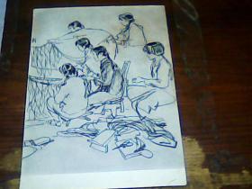 织网:画片一张《伍启宗 绘画》