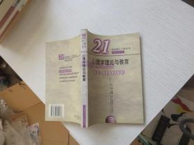 陇西县委员会文史资料委员会编