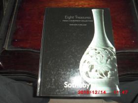 sothebys 香港苏富比2009年春季拍卖会 玲珑八宝 欧洲私人清宫御瓷收藏专场图录 (精装)