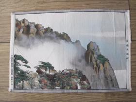 中国杭州都锦生丝织厂出品的《黄山天都锋》(28 × 19 cm)