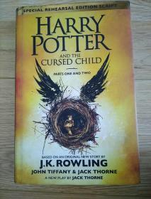 HAPPY POTTER AND THE CURSED CHILD