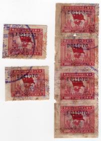 西南区税票------1949年西南区旗球图印花税票,伍万圆,6张A-F070组;