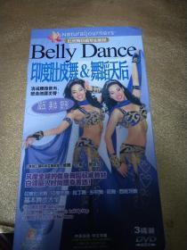 印度肚皮舞 舞蹈天后 姐妹肚皮舞3VCD盒装