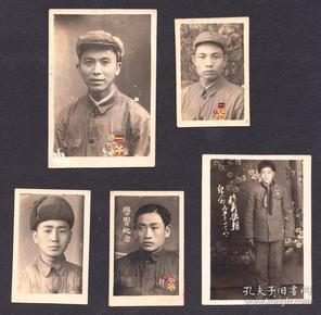 1953年抗美援朝纪念等早期军人老照片5张合售