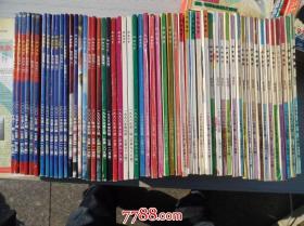 今古传奇(旧杂志 双月刊+单月刊。99年起分单双月刊)1990年至2002年共计85本,详见书影和文字说明。部分封面有原藏书人笔记