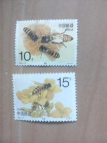 1983--11t(4--1)(4--2)蜜蜂使用新邮票(也可单枚2元购买)