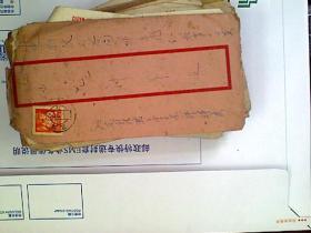 文革实寄封一枚025