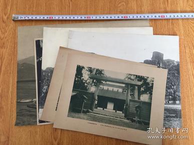 民国日本印刷《富士山》《神社》《石山》《瀑布》写真6张合售