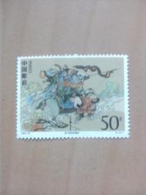 1983--10t(4--3)中国古典文学名著---[水浒传](第四组未使用新邮票