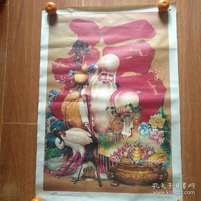 年画:福寿图(天津人民美术出版社出版)