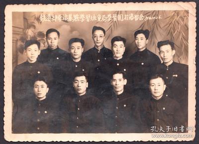 1954年铁道部车站基点学习班重庆铁路局学习团于沈阳留影