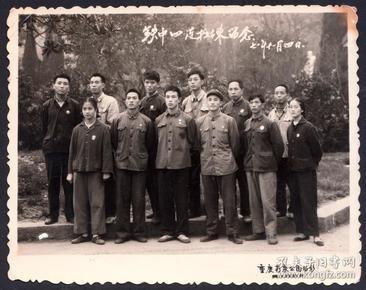 1971年,重庆铁路局中学四连野营拉练留影