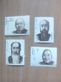 1983--8j(4--1)至(4--4)爱国民主人士未使用新邮票一套四枚全