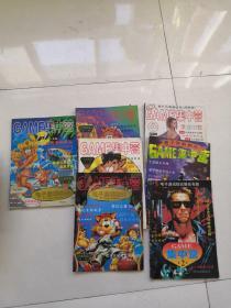 电子游戏软件 GAME集中营(试刊第2辑、总第3、5、7、8、9、11期)7本合售