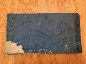 清代日本手抄《吉益先生方极口诀》一册全,日本古方派中的杰出代表人物【吉益东洞】著药方书[方极]之口诀