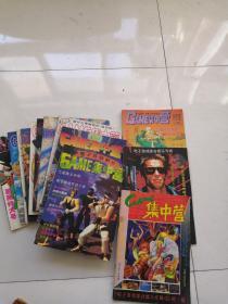 电子游戏软件 GAME集中营(第一、二辑 1994创刊号总2、3、4、5期。1995总6、7、8、9、10、11、12期)13本合售【实物拍摄,以图为准】