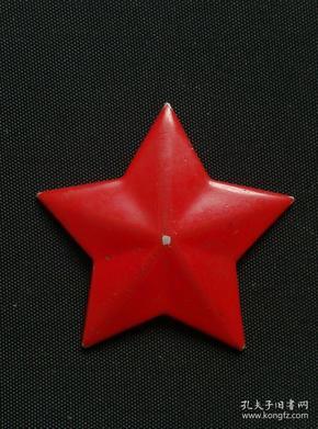 《红五星》