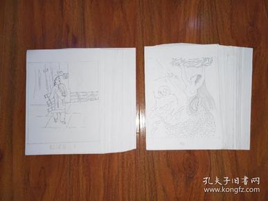 保真画稿:重订三字经 插图连环画 手绘原稿 129张+105合售 /HG001