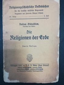 德文原版die religionen der erde(地球的宗教)