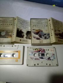 录音带.磁带:中国古代十大名曲 第一集第二集2盘