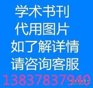 英文报刊中文专有名词译法通则2018年2月