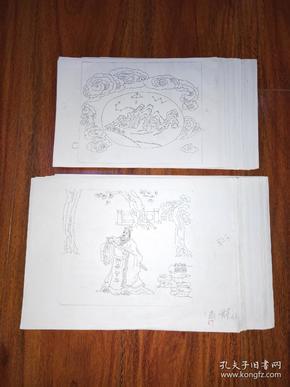 保真画稿:千字文 百家姓 插图连环画 手绘原稿 63张+37合售 /HG001