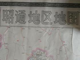 昭通古旧地图一张(120*77,比例尺1:35000)