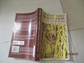 FARMERS SEED PRODUCION农民种子生产   详情如图  品自定  16开   13-1