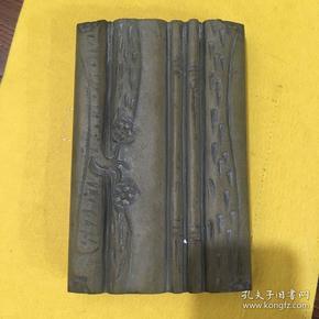 黄绿石砚台/满工竹子形